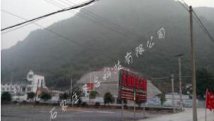 浙江杭州-莲花镇石斛农业园区温室大棚控制系统